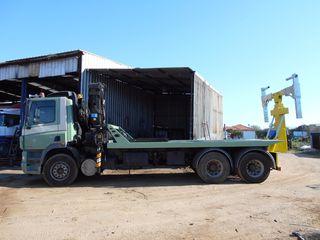 Φορτηγό άνω των 7.5τ οχημα οδικής βοήθειας '20 BIM OT80V & ΟΤ100V