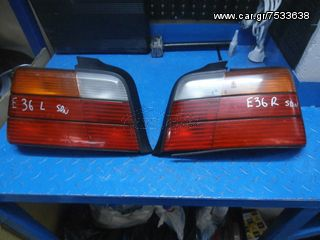BMW E36 SEDAN ΦΑΝΑΡΙΑ ΠΙΣΩ 1990-1998