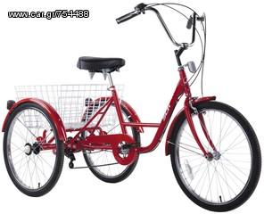 Ποδήλατο τρίτροχα '21 TPIKYKΛΟ 24'