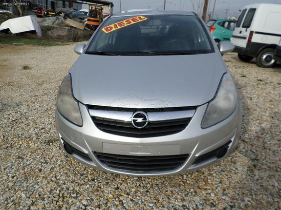 Opel '08 CORSA 1.3 CDTI επαγ/κο-αγρο/κο
