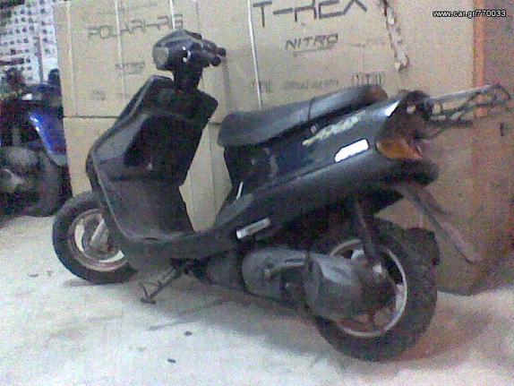 Yamaha AXIS '99 axis 90