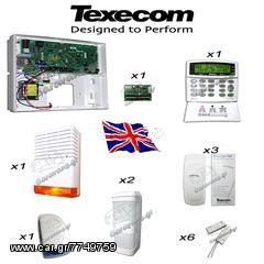 Texecom Πακέτο Συναγερμού Νο.3
