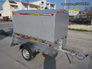 Ρυμούλκες/Τρέιλερ τρέιλερ αυτοκινήτου '16 POWER TRAILER θ.TSIVOPOULOS