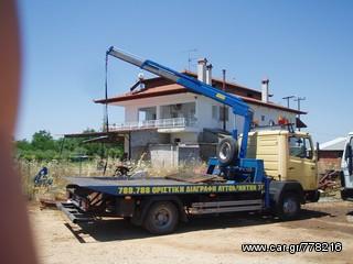 Φορτηγό Άνω Των 7.5τ γερανός - φορτηγά με γερανό '20 BIM GST585
