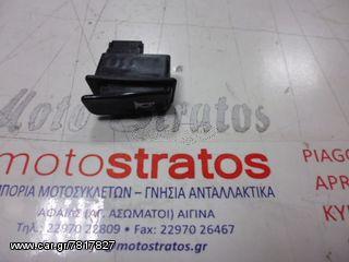 ΜΠΟΥΤΟΝ ΚΛΑΞΟΝ HD.200 ΓΝΗΣΙΟ SYM 35180-M9Q-000