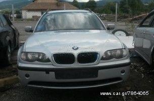 καινούργια και μεταχειρισμένα ανταλλακτικά απο  BMW320 2002 Diesel (E46)