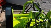 Γεωργικό καταστροφέας-σπαστήρας '19 NIUBO PERFECT PLUS 150 CM-thumb-2