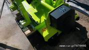 Γεωργικό καταστροφέας-σπαστήρας '19 NIUBO PERFECT PLUS 150 CM-thumb-4