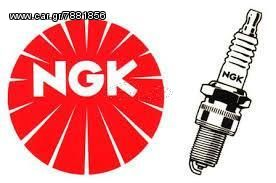 ΜΠΟΥΖΙ NGK LKAR8A-9