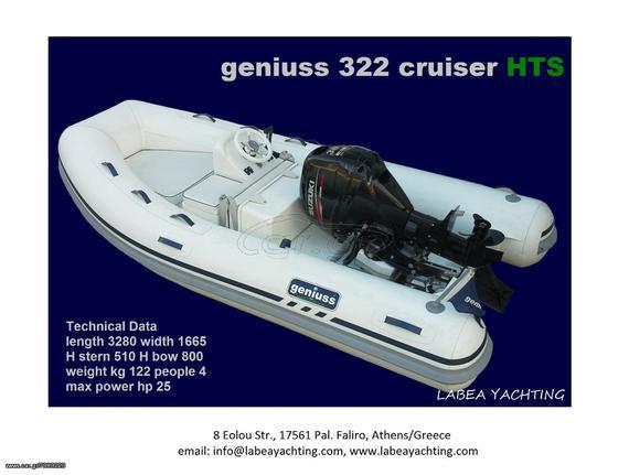 Geniuss '21 330 HTS Cruiser