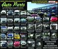 ΠΡΟΦΥΛΑΚΤΗΡΑΣ ΠΙΣΩ VW PASSAT 3B , ΜΟΝΤΕΛΟ 1996-2000-thumb-4