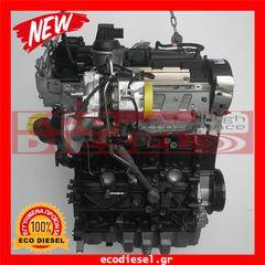 VW diesel NEW κινητηρας ( CFH ) 2.0DTI 103KW 2009- ΚΑΙΝΟΥΡΙΟΣ (0.ΧΛΜ) TOURAN-GOLF-CADDY-PASSAT-JETTA.  Κορμός μηχανής Block Diesel !!