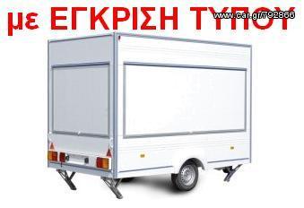 Φορτηγό Έως 7.5τ καντίνα '14 ΚΑΝΤΙΝΑ-4.20 μ.