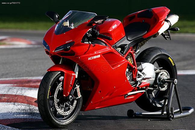 Ducati 1098 '07