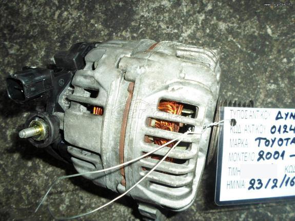 ΔΥΝΑΜΟ TOYOTA COROLLA 1600cc , ΚΩΔ. ΚΙΝΗΤΗΡΑ 3ZZ , ΚΩΔ. ΑΝΤ/ΚΟΥ. 0124315024 , ΜΟΝΤΕΛΟ 2001-2007