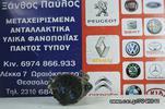 ΔΥΝΑΜΟ TOYOTA AYGO (27060-OQ010) 2005-2015-thumb-1
