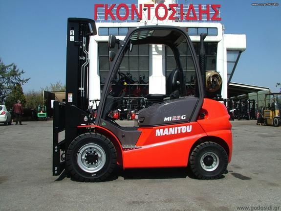 "Manitou '17 ""NEW"" MI25G TFV4700"