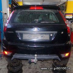 Πωλούνται Ανταλλακτικά Από Ford Fiesta V 2006' 1388cc 16v 80ps