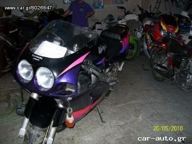 Kawasaki ZX-7R Ninja '94