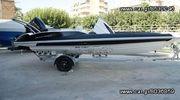 Ρυμούλκες/Τρέιλερ τρέιλερ σκαφών '21 ARIS TRAILER 7Μετρα-thumb-7