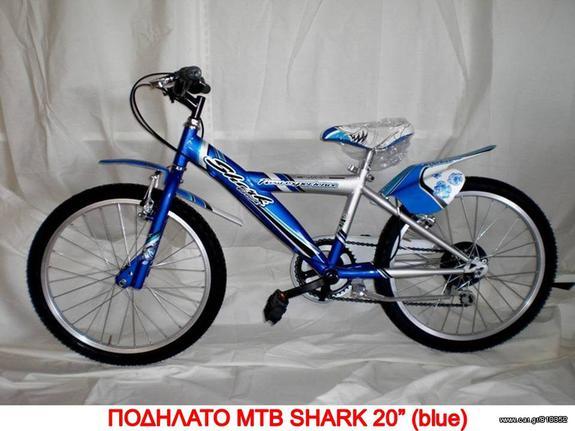 "Trubbiani '17 ΜΤΒ ""Shark"" 20"""