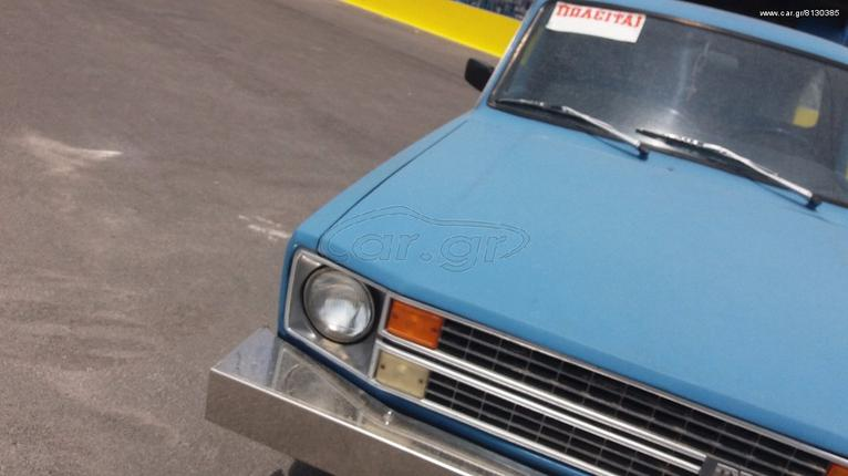 Mazda B series '80