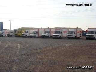Φορτηγό έως 7.5τ καντίνα '10