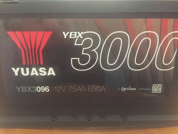 Μπαταρία YUASA YBX3000 75Ah 12V 650A *ΕΥΚΑΙΡΙΑ-ΠΡΟΣΦΟΡΑ*