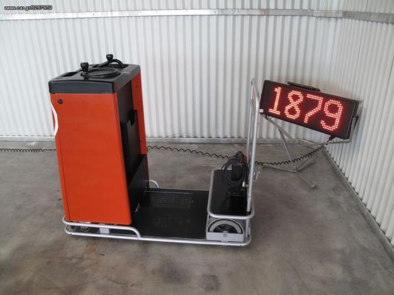 BT '06 620 AC-TT