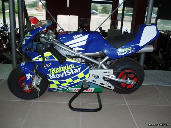 Μοτοσυκλέτα mini..moto '17 BLATA RCV 211 REPLICA