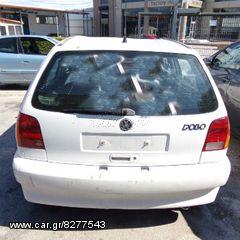 Πωλούνται Ανταλλακτικά Από VW Polo 1999' 1390cc