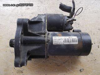 ΜΙΖΑ CITROEN XSARA 1600cc 16V C631807R , ** VARDARIS- CARPARTS**