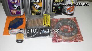 CRYPTON X  135 SERVICE  KIT  38.50€