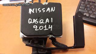 ΜΟΝΑΔΑ ΑΒS NISSAN QASHQAI 2013 μοντελο