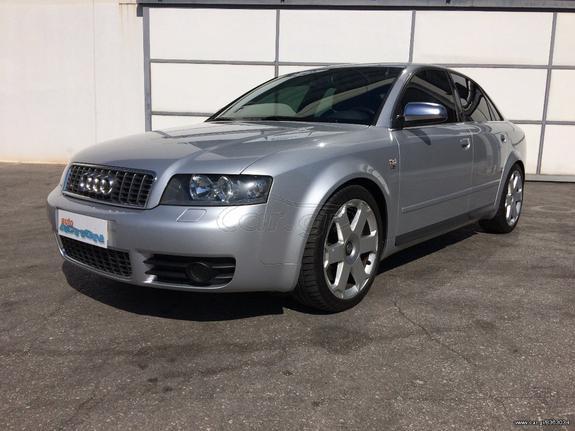 Audi S4 '04 ΕΛΛΗΝΙΚΟ