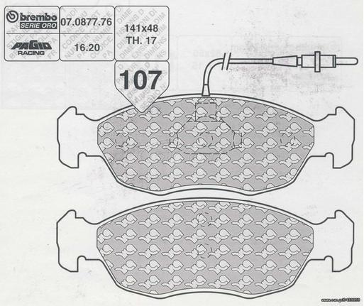 ΤΑΚΑΚΙΑ RACING ΕΜ. CITROEN SAXO/PEUGEOT 106-306 (MOTORQUALITY-BREMBO) WVA 21430