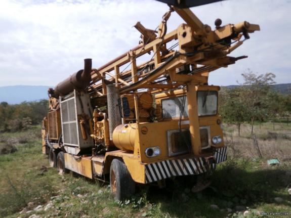 Ingersol-Rand '96 T4W 1050-350