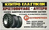 Fiat '15 420/85/28 RADIAL (16.9-28)-thumb-7