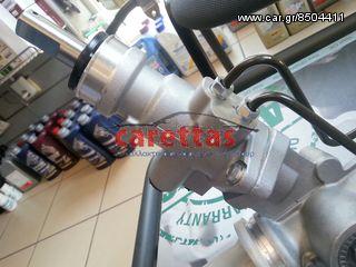 Κρεμαργιέρα υδραυλική για VW TRANSPORTER (T5)!!!