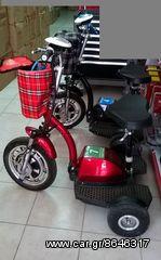 Ηλεκτρικα τρίκυκλα scooter
