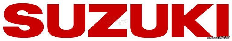 Αυτοκόλλητο Suzuki Μεγάλο ζευγάρι Κόκκινο