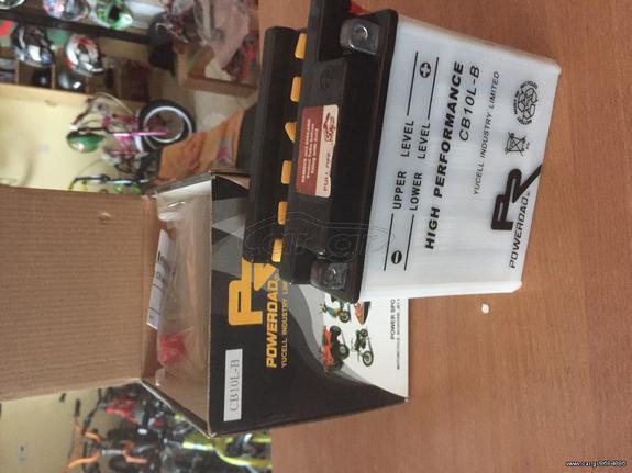 YB10L-B μπαταριες με τα υγρά τους new