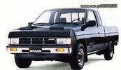 Αυτοκίνητο αγροτικό/pickup '90 ΖΗΤΑΩ ΓΙΑ ΑΓΟΡΑ!!!-thumb-16