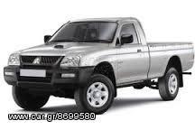 Αυτοκίνητο αγροτικό/pickup '90 ΖΗΤΑΩ ΓΙΑ ΑΓΟΡΑ!!!