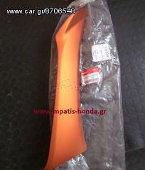 ΕΞΩΤΕΡΙΚΗ ΠΟΔΙΑ ΑΡΙΣΤΕΡΗ ANF125-INNOVA www.mpatis-honda.gr