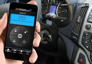 ΣΥΝΑΓΕΡΜΟΣ TYTAN DS 512 CAN BUS ΜΕ APP ΣΤΟ ΚΙΝΗΤΟ!!!Δωρεάν αποστολή σε όλη την Ελλάδα!