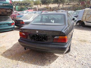 BMW E36 316I 1995   1596cc  ΔΙΠΟΡΤΟ
