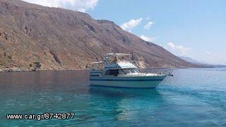 Σκάφος καμπινάτα '92