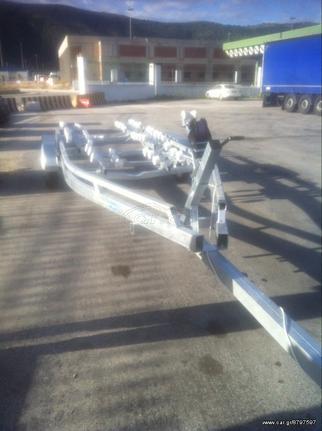 Ρυμούλκες/Τρέιλερ τρέιλερ σκαφών '20 ARIS TRAILER 9Μετρα