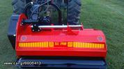 Γεωργικό καταστροφέας-σπαστήρας '16 XL140-thumb-0
